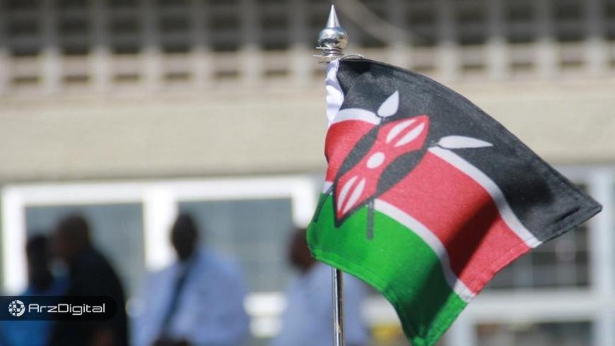 کنیا حساب تاجران ایرانی را مسدود کرد/ برای ادامه تجارت، باید به سمت ارز دیجیتال برویم !