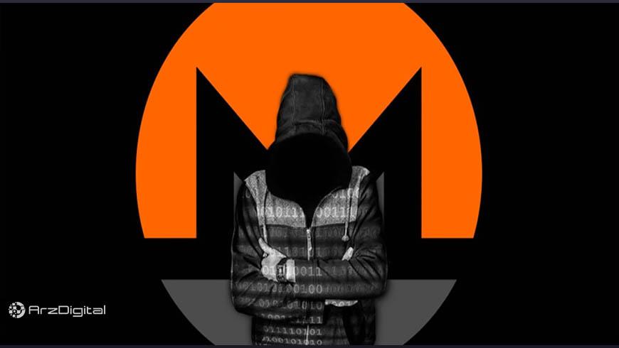 بدافزار جدید استخراج مونرو؛ این بار روی سیستم عامل لینوکس