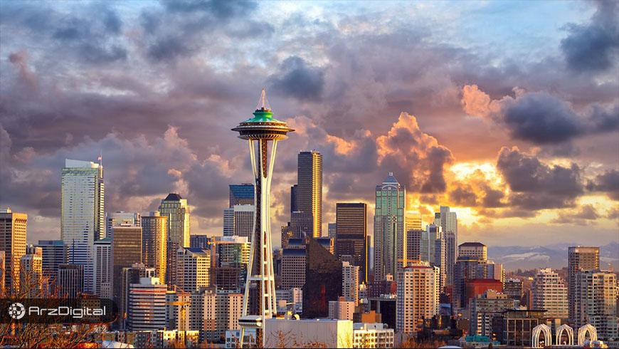 دفتر جدید نئو در شهر سیاتل راهاندازی میشود !