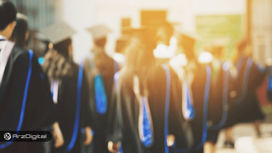 دولت آندورا به دنبال پیادهسازی بلاک چین در سیستم آموزشی این کشور