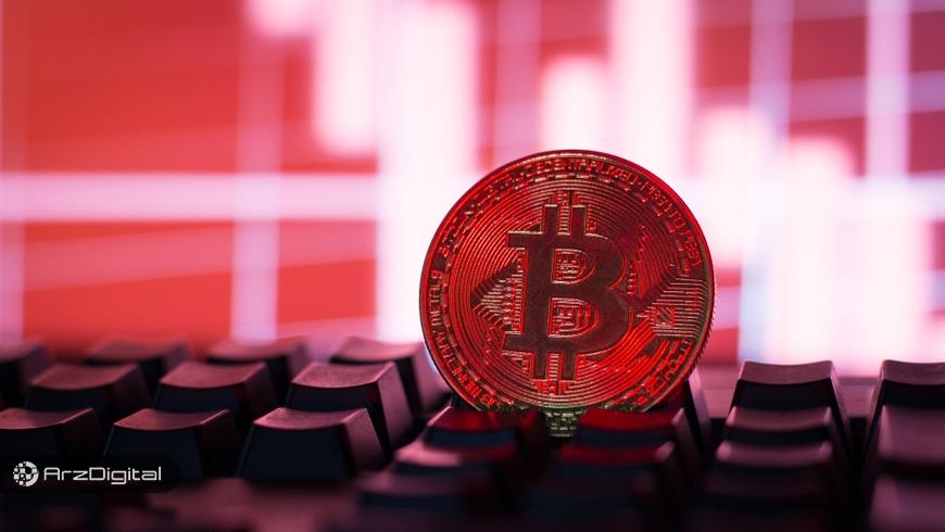 سقوط آزاد بیت کوین و ارزهای دیجیتال در کمتر از 30 دقیقه/ 14 میلیارد دلار سرمایه خارج شد !