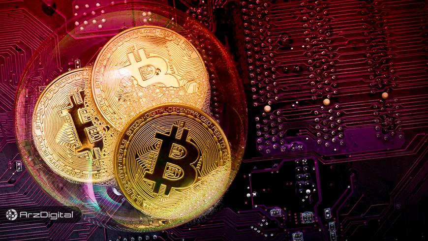 نتایج یک نظرسنجی: نیمی از سرمایهگذاران جایگزین معتقدند ارزهای دیجیتال حباب هستند