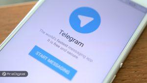 جزئیات جدید ارز دیجیتال تلگرام منتشر شد/ حدود ۹۰ درصد پلتفرم TON تکمیل شده است !