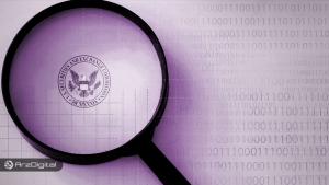 کمیسیون بورس آمریکا به دنبال جذب منابع تحقیقاتی مرتبط با بلاک چین!