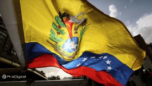 ونزوئلا چارچوب قوانین ارزهای دیجیتال را اعلام کرد
