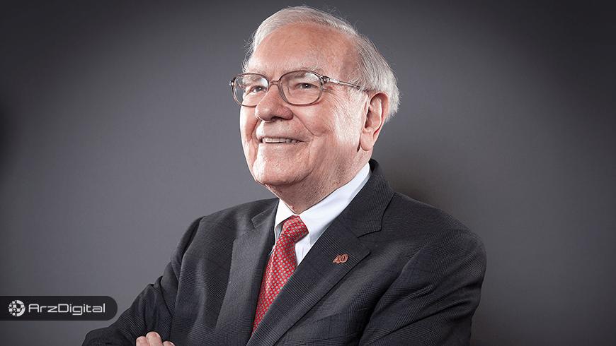 راز ثروتمند شدن وارن بافت موفقترین سرمایهگذار قرن بیستم