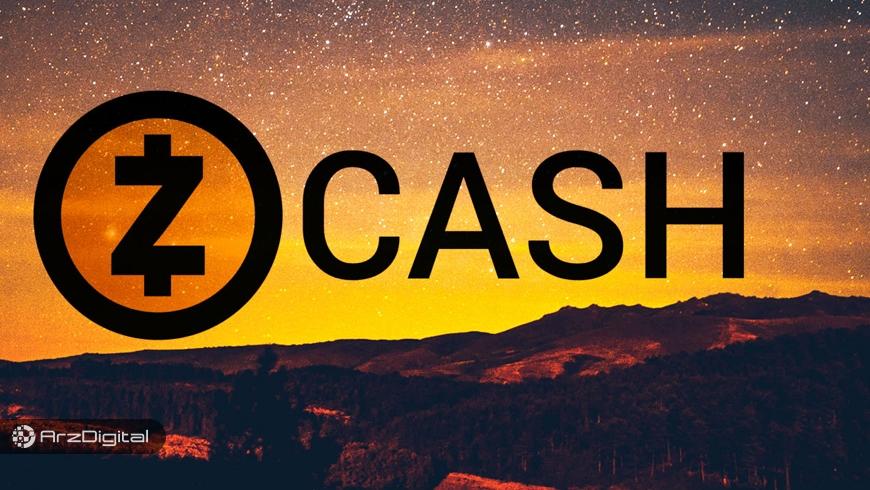 زی کش Zcash چیست؟