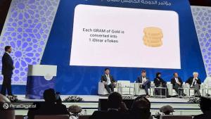 رونمایی از اولین پلتفرم اسلامی ارز دیجیتال در قطر