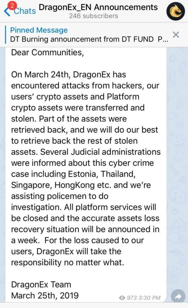صرافی سنگاپوری دراگوناکس هک شد