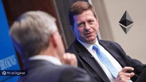 رییس SEC تایید کرد: اتریوم دیگر اوراق بهادار به حساب نمیآید