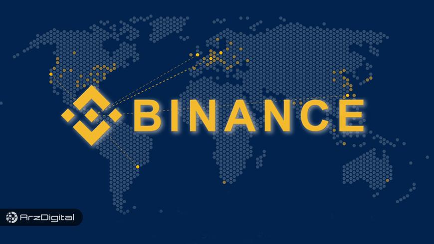 بایننس به دنبال راهاندازی صرافی فیات به ارزهای دیجیتال در کشور آرژانتین