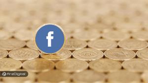 تحلیلگر مطرح: ارز دیجیتال فیسبوک میتواند درآمد میلیاردی تولید کند