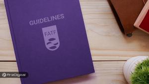 صدور دستورالعملهای مقدماتی ارز دیجیتال از سوی FATF برای مبارزه با پولشویی