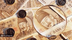 اشاره مستقیم به ارزهای دیجیتال ملی در گزارش سالانه بانک مرکزی کره جنوبی