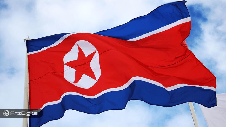 گزارش ویژه: درآمد ۶۷۰ میلیون دلاری کره شمالی از طریق هک !
