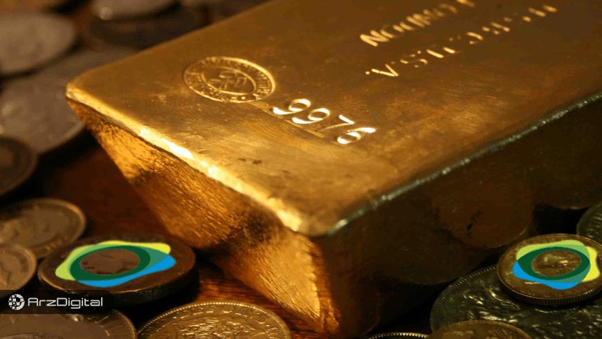 شرکت پکسوس به دنبال راهاندازی ارز دیجیتال با پشتوانه طلا