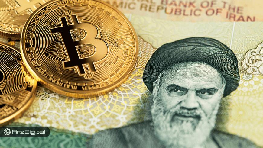 دستورالعمل اخذ مجوز صرافیهای ارز دیجیتال بررسی شد