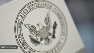 اعلام تصمیمگیری در مورد دو ETF بیت کوین توسط SEC به تعویق افتاد !