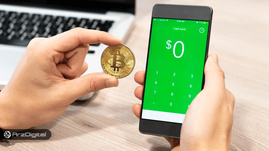 غول پرداخت آمریکا به دنبال جذب مختصص ارز دیجیتال/ پرداخت دستمزد با بیت کوین