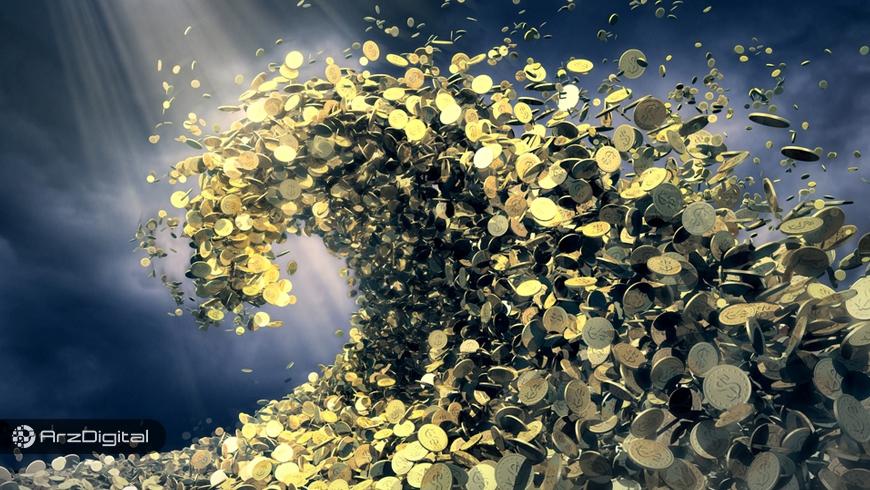 دنیا غرق در بدهیهای سنگین؛ نقش ارزهای دیجیتال چیست؟
