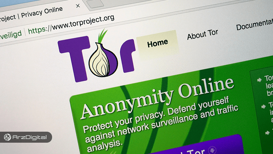 پروژه تور (Tor) ارز دیجیتال را به عنوان کمک مالی میپذیرد
