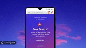 مرورگر بریو هماکنون در نسخه جدید اندروید/ اعطای ۱۰۰ هزار توکن BAT به کاربران