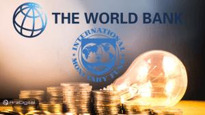 صندوق بینالمللی پول و بانک جهانی ارز دیجیتال مشترک راهاندازی میکنند