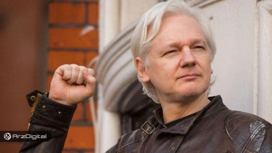 کمکهای مالی شدید بیت کوین به ویکیلیکس پس از دستگیری جولیان آسانژ