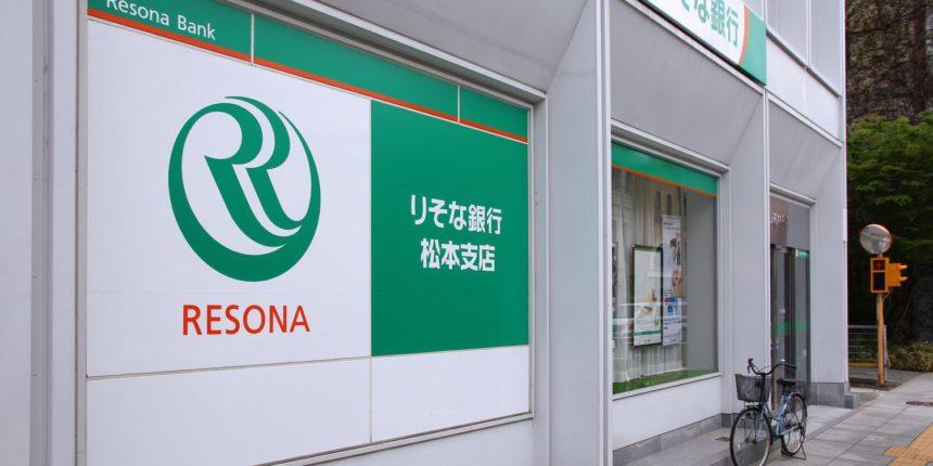 قطع همکاری بانک ژاپنی با ریپل در یک پروژه بزرگ
