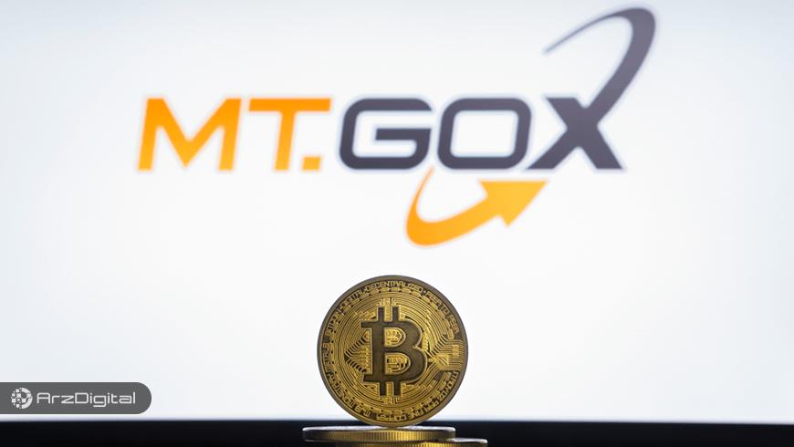 غیررسمی: صرافی Mt.Gox مطالبات کاربران خود را پس میدهد