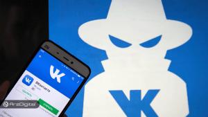 غول شبکه اجتماعی روسیه ارز دیجیتال قابل استخراج عرضه کرد