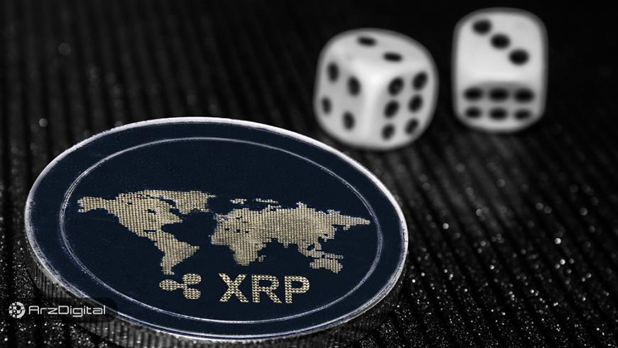 چرا ریپل (XRP) در بازار صعودی اخیر رشد نکرد؟/ آیا سرمایهگذاری در ریپل هنوز سودمند است؟