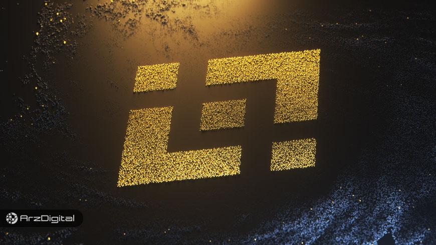 زمان انتقال توکنهای بایننس به شبکه اصلی اعلام شد/ BNB رکورد بالاترین قیمت تاریخ خود را شکست