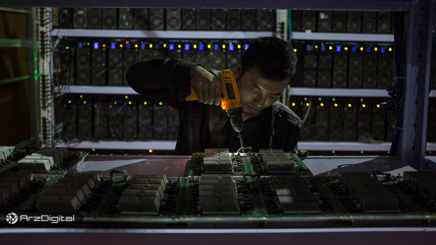 تاثیرات احتمالی ممنوعیت استخراج بیت کوین در چین چه خواهد بود؟