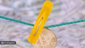 دستگیری فرد دانمارکی به جرم پولشویی ۴۵۰ هزار دلاری با بیت کوین
