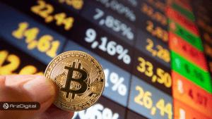 مدیر بیتمکس: به دنبال افزودن قابلیت مبادله بیت کوین با سهام بازارهای آمریکا هستیم