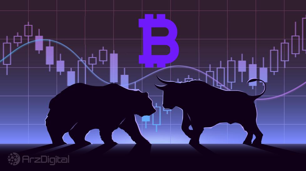 تحلیل تکنیکال اختصاصی قیمت بیت کوین ۷ آوریل (۱۸ فروردین)