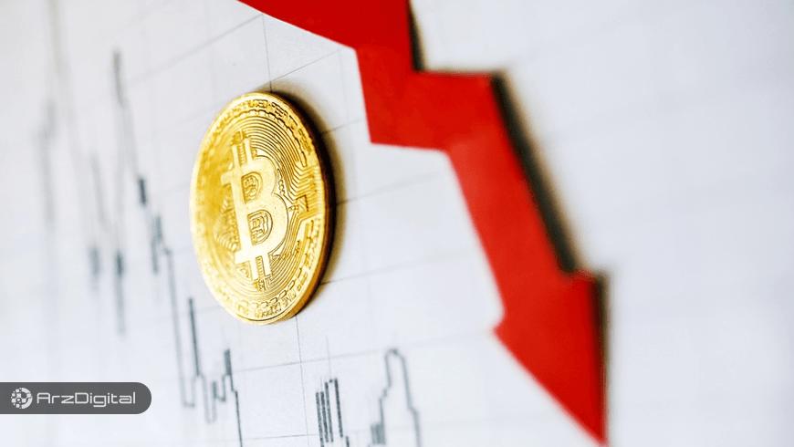 تحلیل یک تریدر: بازگشت قیمت بیت کوین به زیر ۴۰۰۰ دلار امکان پذیر است