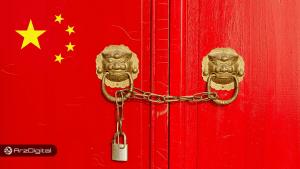 چین به دنبال ممنوعیت استخراج بیت کوین