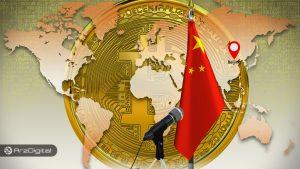 آیا چین استخراج ارزهای دیجیتال را ممنوع میکند؟
