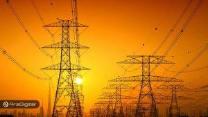 خبر بد برای ماینرها: افزایش 7 الی 23 درصدی تعرفه برق از ابتدای خرداد