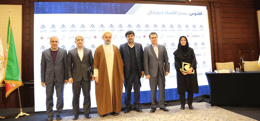 آماده کردن بانکهای ایران برای ورود به انقلاب صنعتی چهارم