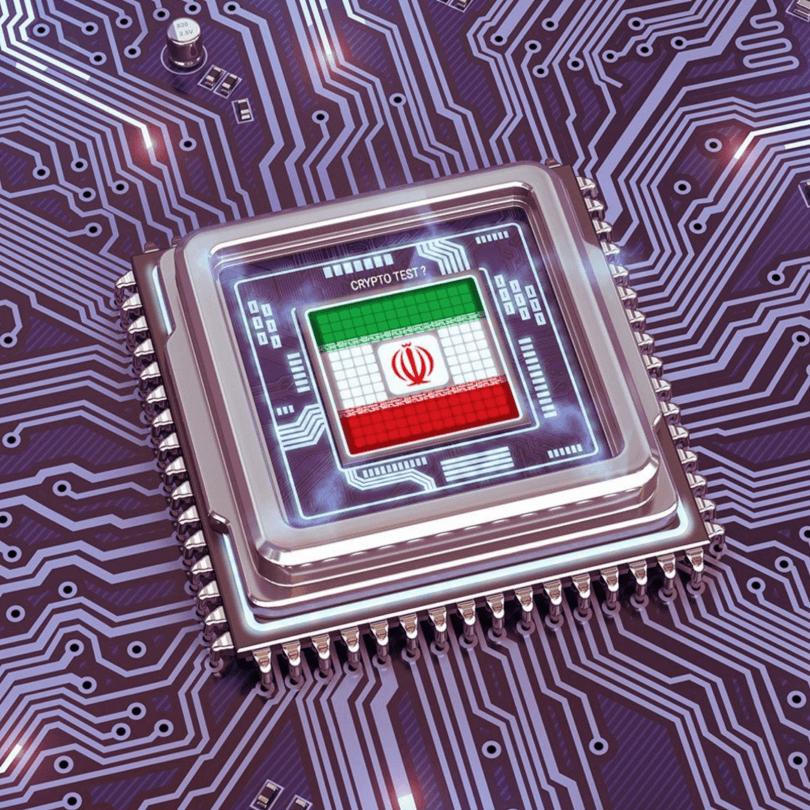 ارز دیجیتال ملی بهزودی وارد بازار کسبوکارهای فضای مجازی میشود