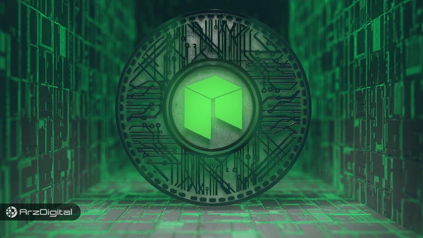 نئو ۳ در حال راهاندازی شبکه بلاک چین جدید است/ کاربران باید توکنهای خود را منتقل کنند