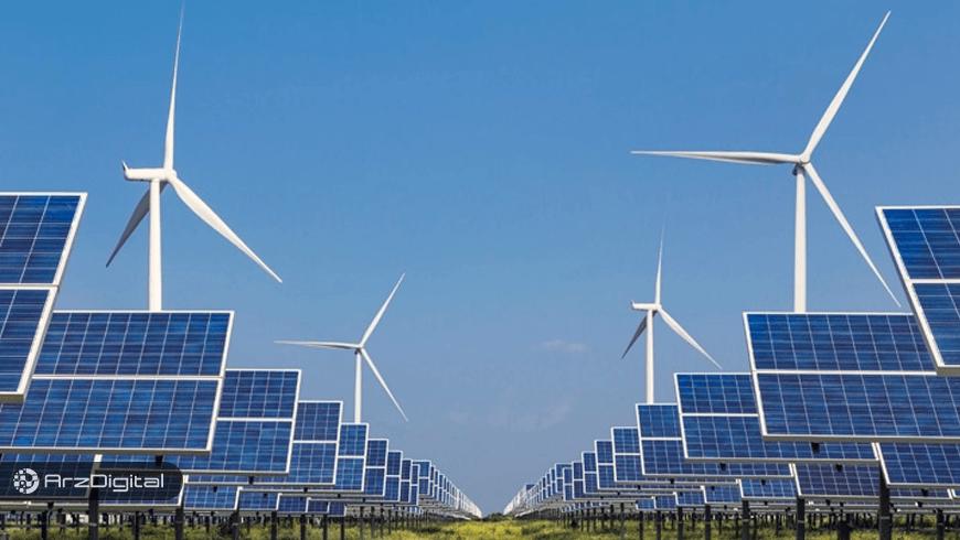 مقررات جدید ماینینگ در ایالت مونتانا آمریکا/ استخراج فقط با منابع تجدیدپذیر
