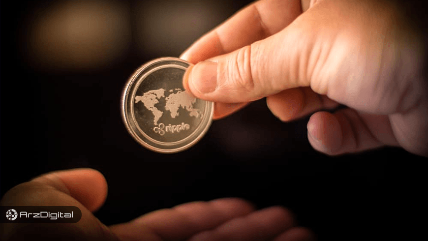 اخبار مهم و برگزیده ارزهای دیجیتال و بلاک چین – روز 19 فروردین ۹۸