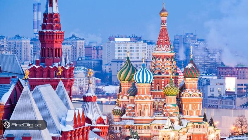 ۲ درصد مردم روسیه در بیت کوین سرمایهگذاری کردهاند