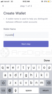 آموزش و بررسی کامل کیف پول گوشی ترون لینک (Tronlink)