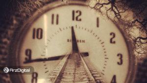 آشنایی با ارزهای دیجیتال قبل از بیت کوین؛ سفری در زمان
