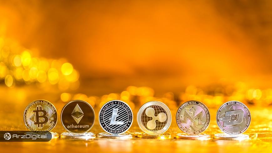 ارزهای دیجیتال؛ بدون پشتوانه، ولی ارزشمند